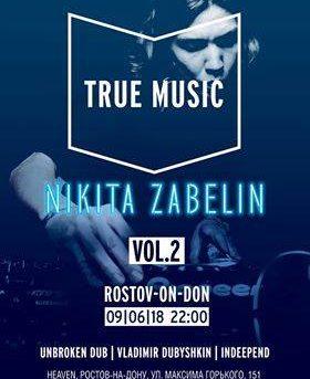 Ballantine's True Music Ростов-на-Дону